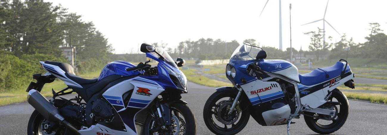 Suzuki GSX-R1000 ABS 30th Anniversary Edition